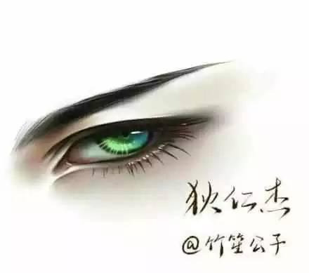 王者荣耀·高手画出英雄的眼睛,李元芳的眼睛充满杀气