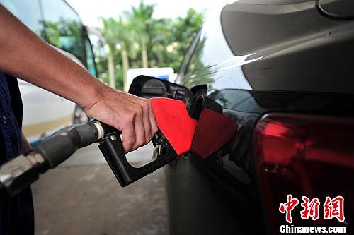 财经早汇:道指八连阴国内油价调整窗口开启