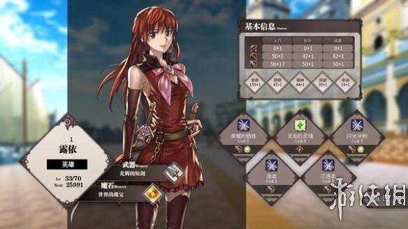 RPG 高自由度《轮回与梦之旅人》 游戏论坛上线!