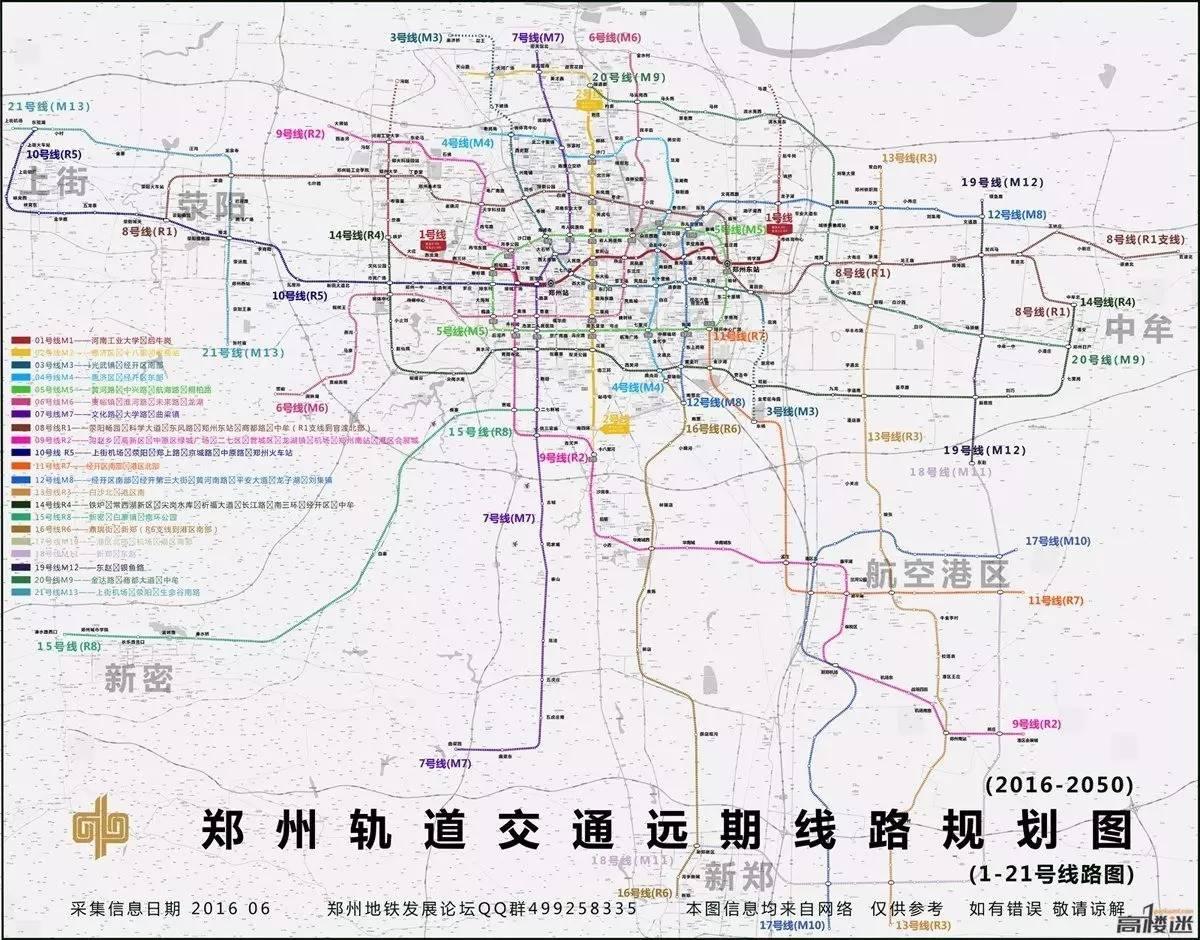 郑州地铁规划图