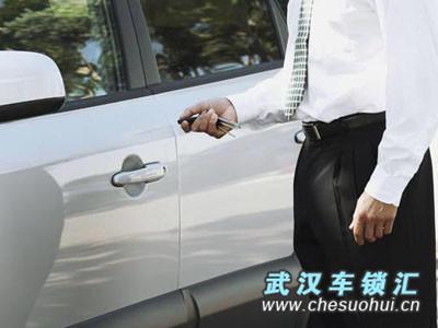 汽车遥控钥匙的电池寿命是多久,多久该换一次电池高清图片