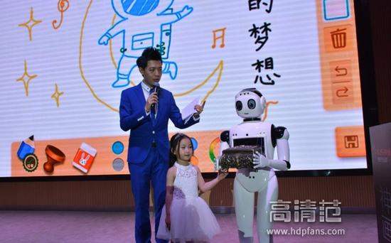 搜狐公众平台 创神画,触梦想 神画2017新品全球发布会