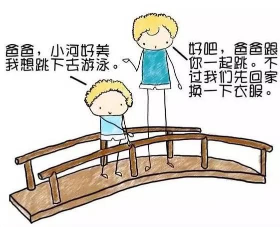 爸爸和儿子的幽默对话,搞笑又富有哲理,值得收藏!