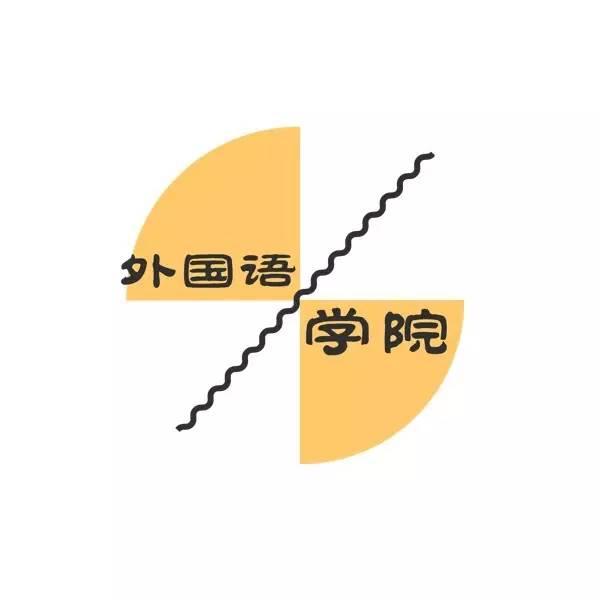 壹周鲜活   第六周讲座信息