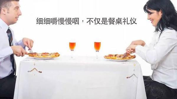 """细嚼慢咽三个月瘦35斤 细嚼慢咽最养胃 养胃12招保""""胃""""健康"""