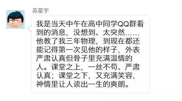 致敬|南江悼词教学倒在深情路上清华韩语写残疾老师如何用韩文26键像拼汉语一样组装学子