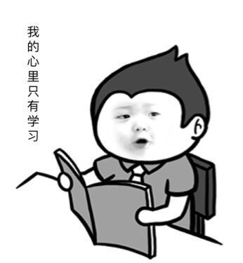 小网红宋民国: 一个行走可爱的表情包!图片