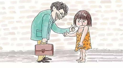父母必须要面对的话题:孩子性教育到底该如何做?白梓轩17分钟下载