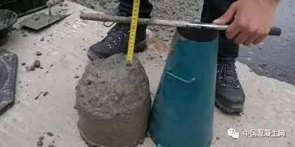现场坍落度照片_关于预拌混凝土坍落度损失问题的探讨