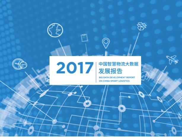 中国2012gdp数据_亚股早盘:中国PMI数据靓丽,但市场交投情绪保持谨慎