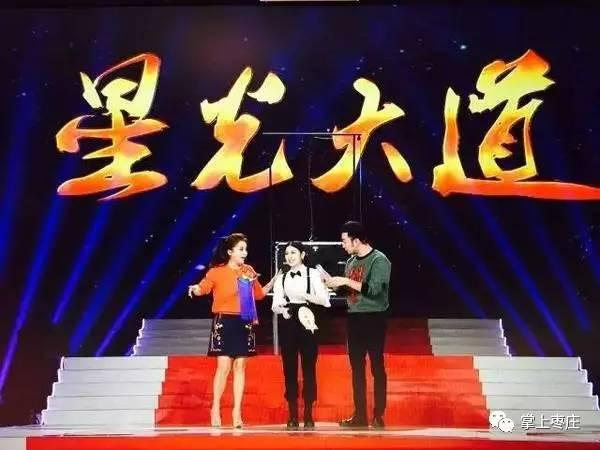 ▲一曲《   弹起我心爱的土琵琶》将枣庄浓厚的人文风情传递给了全国
