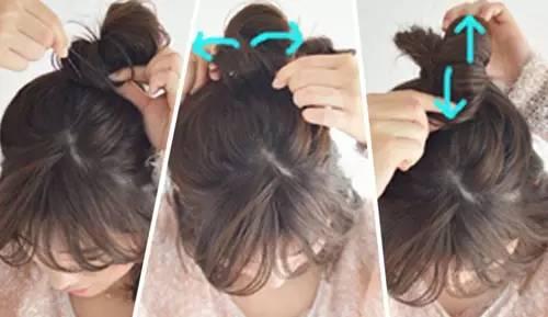 时尚 正文  韩式八字空气齐刘海锁骨发时尚修脸,将头发稍微卷烫一下