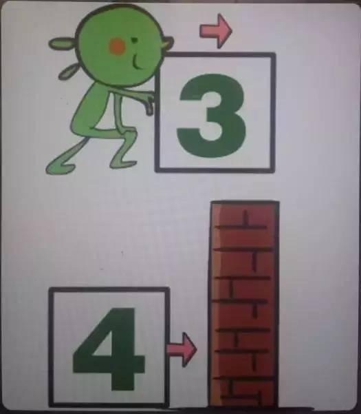 25猜成语是什么成语_成语小超人第86关答案成语小超人答案86关