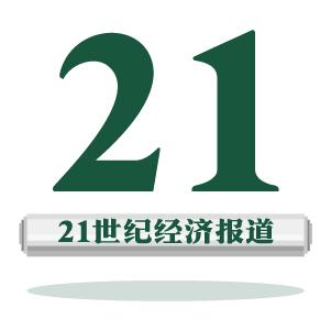 """""""3·17楼市新政""""众生相:首付突增300万,在途交易陷入僵局"""