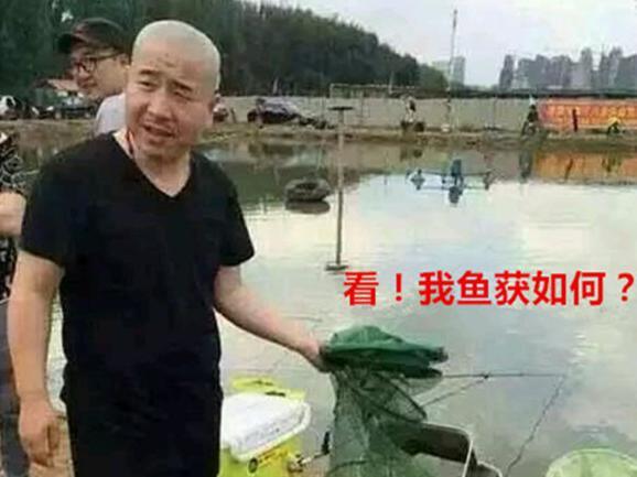 明星也爱钓鱼,快看他们都有谁?最后一位你绝对想不到!
