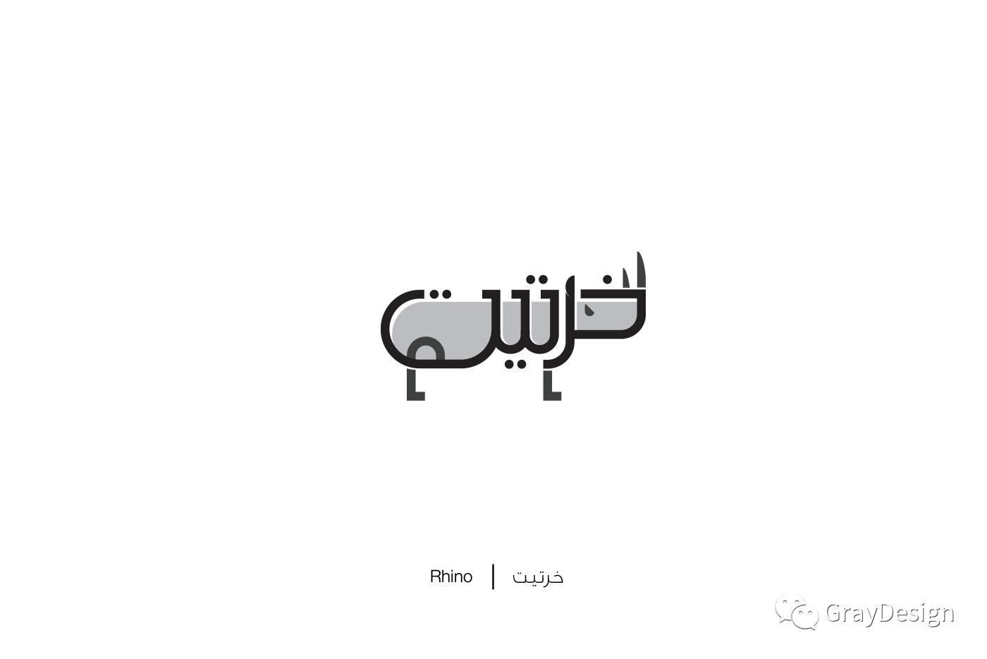 维吾尔语和阿拉伯语 浅析阿拉伯语与维吾尔语字母及... - 豆丁网