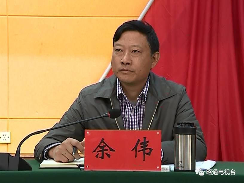 财政收入_河南郑州财政金融学院_昭通市财政收入