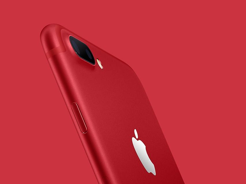 为了红色iPhone7,我刚被男友删了!