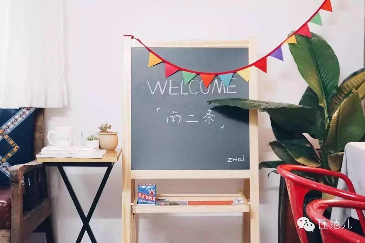 广州90后妹子爆改民宿,只为让生活「慢下来」,做最好图片