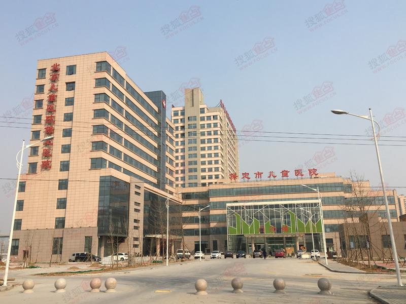 北京人民医院儿科