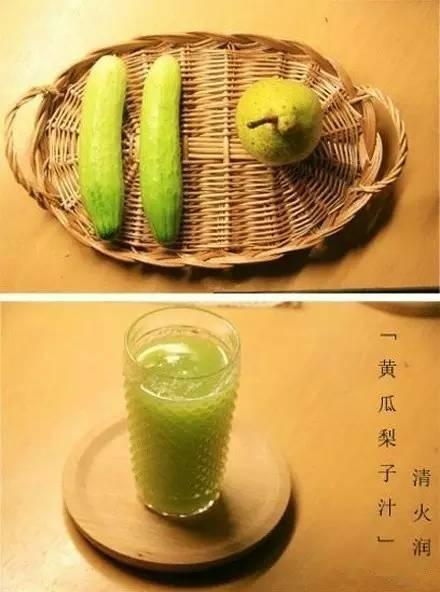 这些水果搭配起来榨汁最好喝