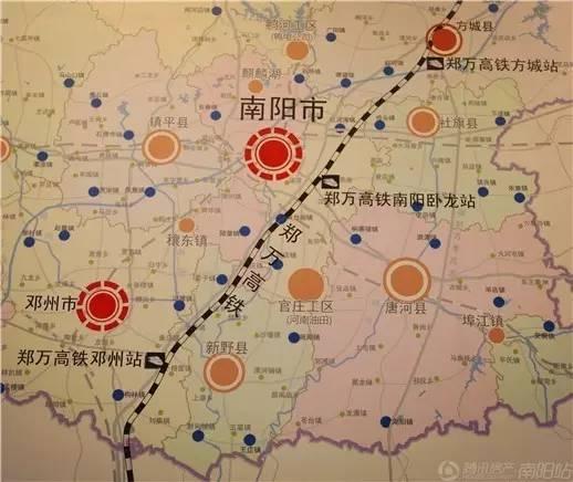 全 称:高铁南阳南(卧龙)站 所属地区:河南省南阳市 地理位置:宛城区图片