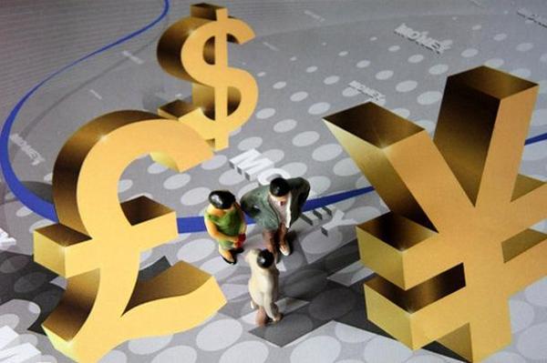 外汇开户流程-外汇交易有哪些优势?