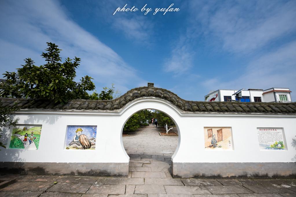 在邓小平家乡,我们仿佛回到了上个世纪 - 渝帆 - 渝帆空间