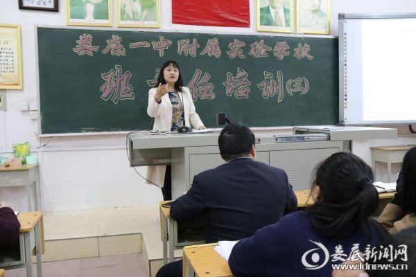 南京一中培训实验学校开展新高中班主任附属怎样娄底学期十二中图片