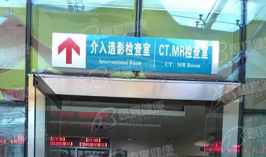 放射科在西京医院门诊2楼,ct,核磁(mir)在住院一部2楼,这两处的检查
