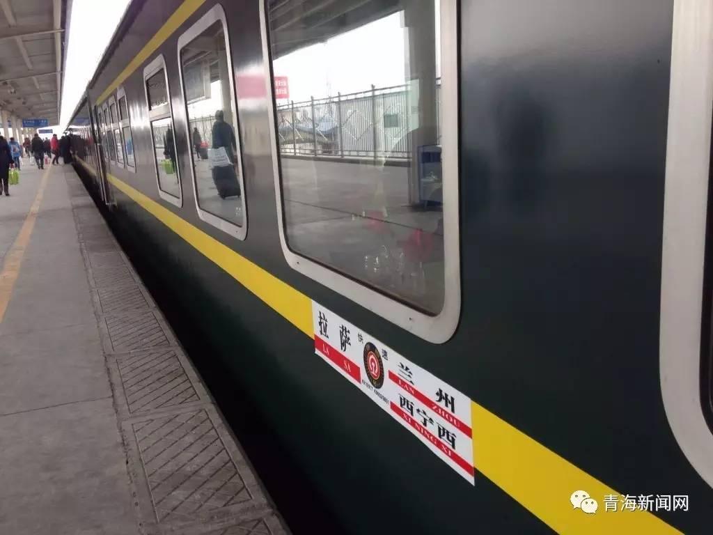火车经过图西宁