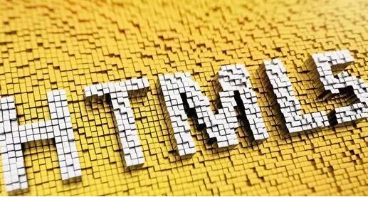 解读web前端开发最常见面试题及答案