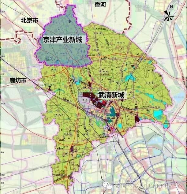 推进规划建设,武清区京津产业新城总体规划草案公示 附图