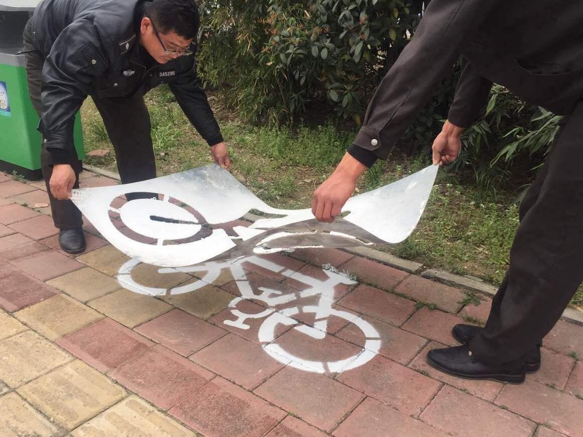 宋清辉:共享单车押金亟待监管否则有败光的风险