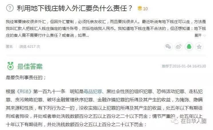 汇钱手续费多少_在日华人最新福利:国际汇款免手续费 体验