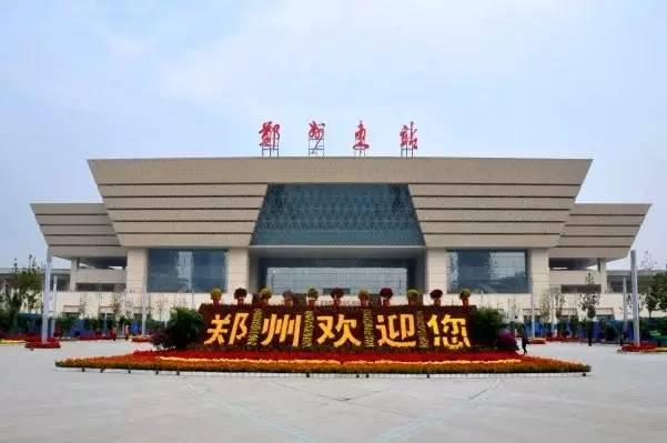 2019年青岛经济总量_青岛经济职业学校