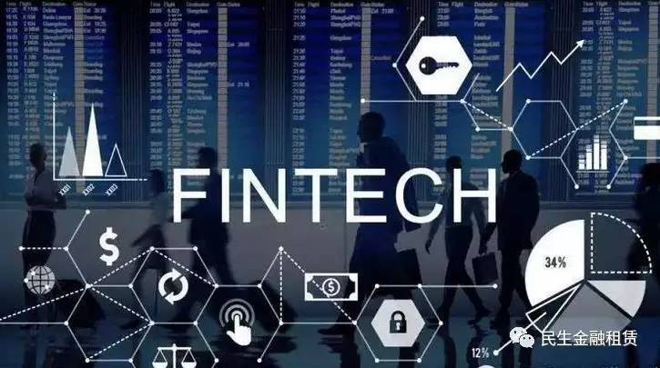 国际 欧盟拟降低金融科技监管要求