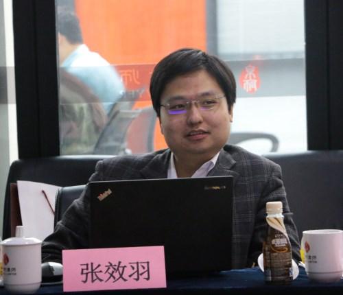 2017年H7N9流感应对和家禽行业保护研讨会在京召开