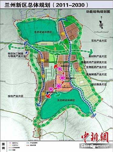 兰州新区规划图.
