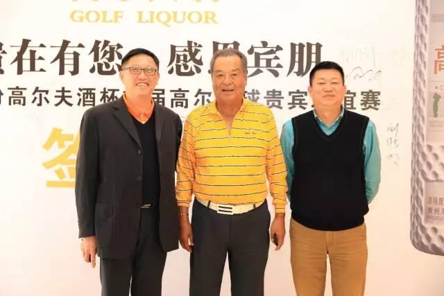 【资讯】高尔夫酒杯首届高尔夫球贵宾联谊赛欢迎晚宴在广东中山举行图片
