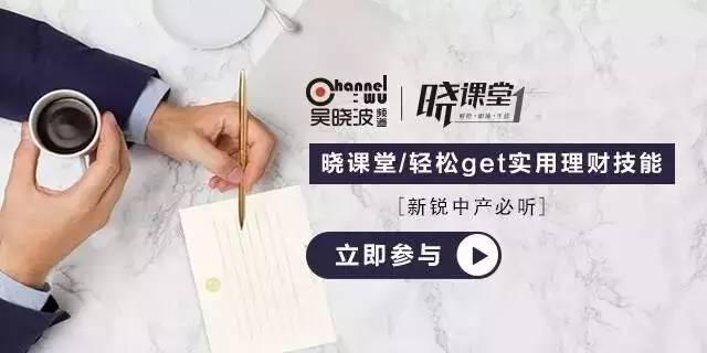 30城密集严控楼市,南京土地撑破限价|财经日日评