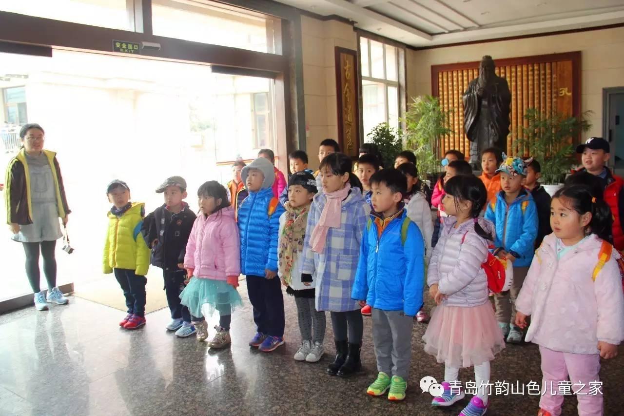小学 走进青岛/感受学校琴棋书画的文化氛围