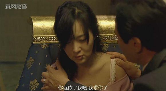 黄色电影zaosuo_重口?阴暗?这部电影不简单!