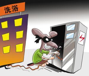 浅议电力企业装表接电工作中之反窃电技术与应用