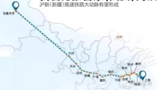 沪康高铁最新消息图片 沪康高铁最新消息图片大全 社会热点图片 非主