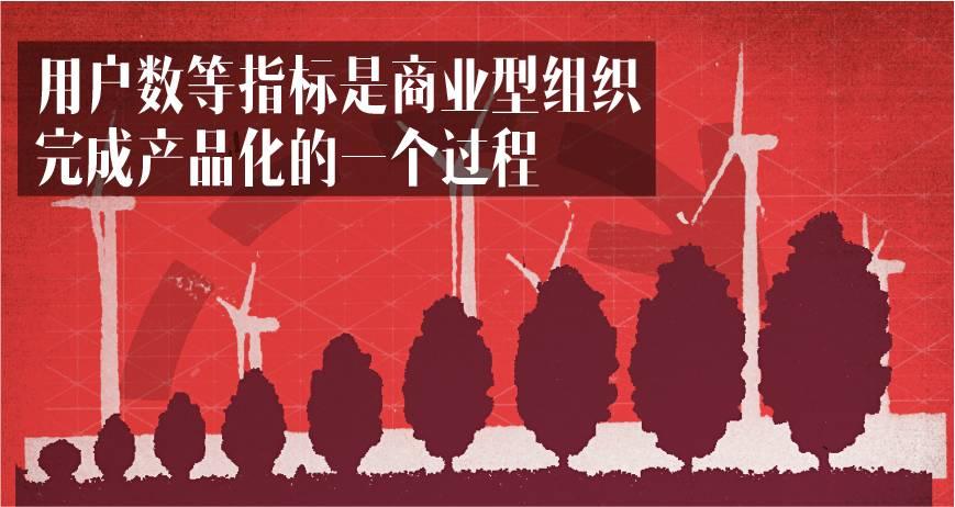 """吴晓波:自媒体2.0,比用户数、""""10万+""""更重要的是什么?"""