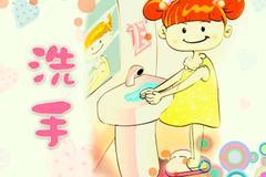 003 宝贝快洗手啦。 ―― 每天教孩子一点点
