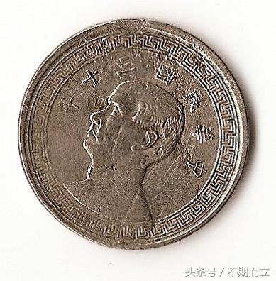 钱币收藏误区:银色的古币都称之为银币
