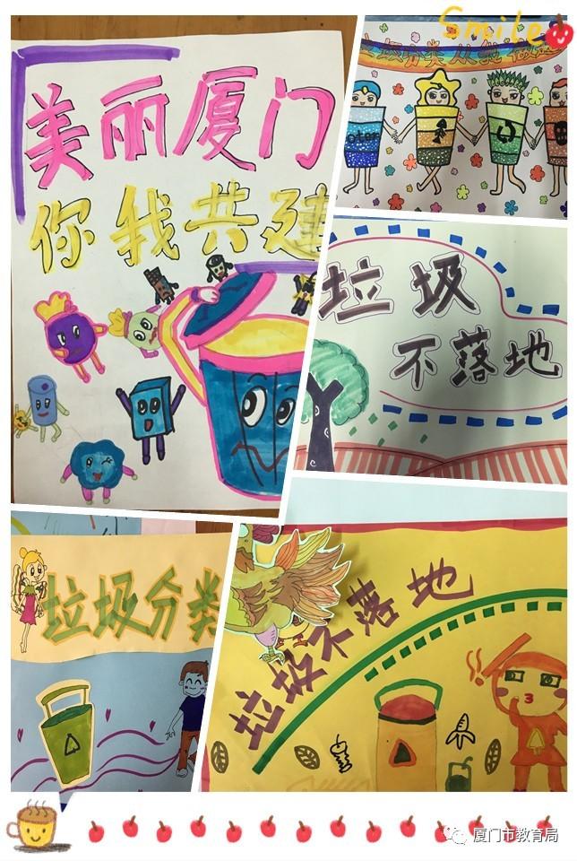 未来之星幼儿园为了践行垃圾不落地,家园更美丽,开展了亲子宣传海报