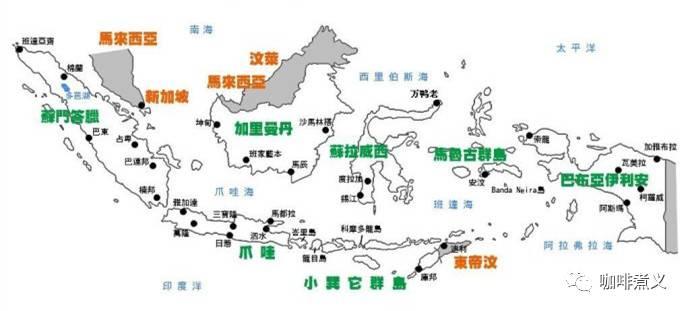 咖啡知识 | 亚洲咖啡地图